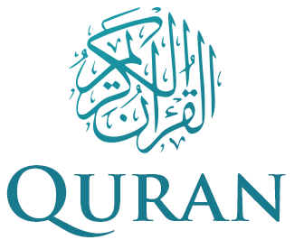 Qur'an App | The Holy Quran - English for Android and iOS